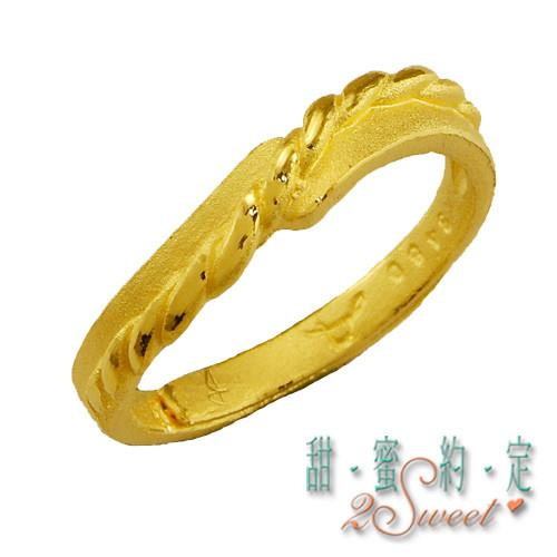 【甜蜜約定】甜蜜純金尾戒FR-S3480