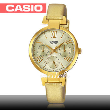 【CASIO 卡西歐】送禮首選 燦金時尚 皮革三眼石英女錶(LTP-E404GL)