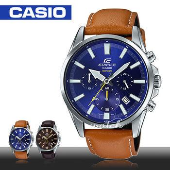 【CASIO 卡西歐 EDIFICE 系列】經典三眼時計 大錶面 皮革石英男錶(EFV-510L)
