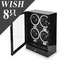 ~WISH~機械腕錶自動上鍊盒‧直立式帶燈 ^#40 B204 ^#45 BB ^#41