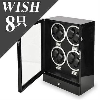 【WISH】機械腕錶自動上鍊盒‧直立式帶燈(B204-BB)