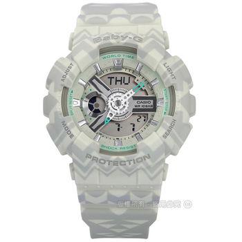 Baby-G CASIO / BA-110TP-8A / 卡西歐波西米亞民俗風圖騰雙顯橡膠手錶 灰色 43mm