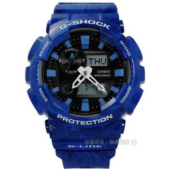 G-SHOCK CASIO / GAX-100MA-2A / 卡西歐典型前鋒衝浪運動指針數位雙顯橡膠手錶 黑x藍 51mm