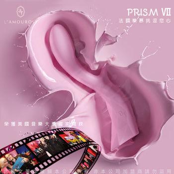 法國L`amourose PRISM VII 品蕊七世 內外雙律動探戈按摩棒 粉
