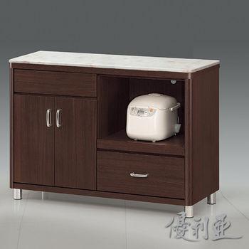 【優利亞-蜜妮胡桃石面】4尺餐櫃