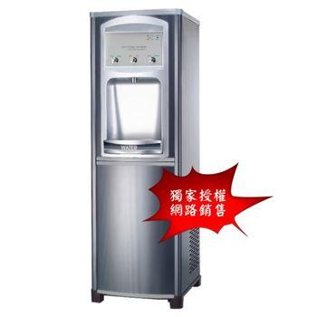【Buder 普德】冰冷熱飲水機