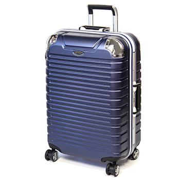 EMINENT 雅仕 - 25吋德國拜耳PC行李箱-選URA-9Q325-藍