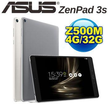 (加碼送手拿包) ASUS 華碩 ZenPad 3s 10 Z500M 9.7吋六核心超窄邊框平板 4G 32G Wi-Fi