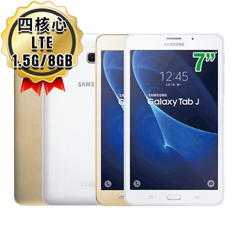 Samsung 三星 Galaxy Tab J 7.0 T285 7吋 四核心 8GB 平板電腦 LTE