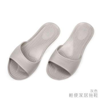 【333家居鞋】輕便家居拖鞋-灰色