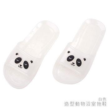 【333家居鞋】 造型動物浴室拖鞋-白色