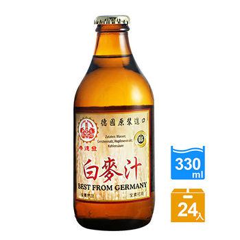 崇德發 白麥汁(330mlx24入)