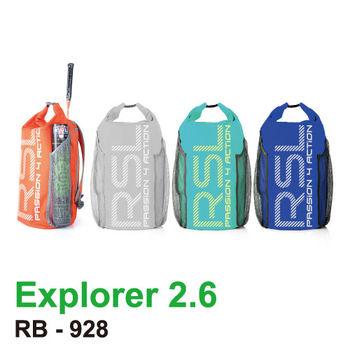 【RSL】探索2.6系列-時尚簡約超輕款後背包(4色任選1)