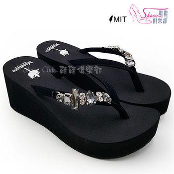 【Shoes Club】【029-6370】拖鞋.台灣製MIT 奢華注目璀璨寶石水鑽飾楔型厚底人字夾腳拖鞋.黑色