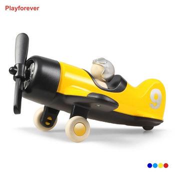 Playforever Classic Mimmo Aeroplane經典米莫螺旋槳飛機玩具擺飾-黃色
