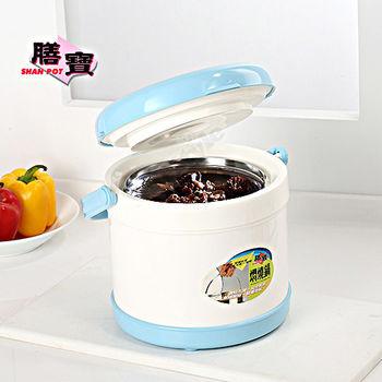 【膳寶】美味料理2公升多功能悶燒鍋#16103
