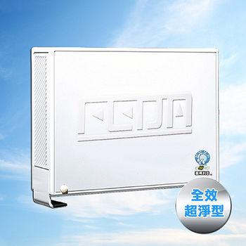 【久道】空氣清淨機 永久免耗材 超淨型9D-900 (適用6坪)
