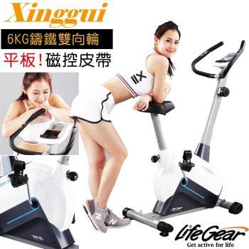 【來福嘉 LifeGear】20040 時尚簡約磁控健身車(6KG飛輪皮帶傳動)