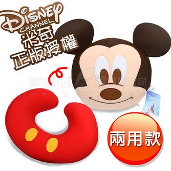 【迪士尼Disney】米奇多用途創意造型抱枕 護頸枕 靠枕 旅行枕 (正版授權)