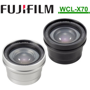 FUJIFILM WCL-X70 廣角轉換鏡頭(公司貨)