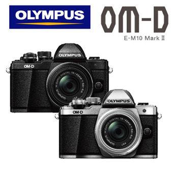 OLYMPUS E-M10 Mark II+14-42mm kit - 公司貨 ( E-M10 II )