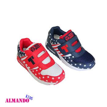 ALMANDO-KIDS●兒童健康抗菌童鞋●616123 運動鞋/外出休閒鞋