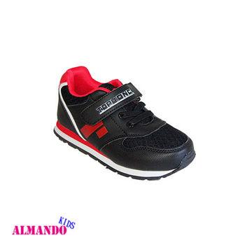 ALMANDO-KIDS●兒童健康抗菌童鞋●616122 運動鞋/外出休閒鞋
