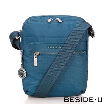 BESIDE-U - CREED系列淘氣粉嫩斜肩小方包 - 土耳其藍
