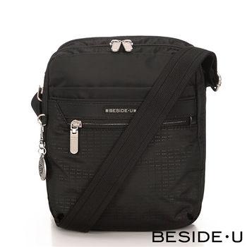 BESIDE-U - CREED系列淘氣粉嫩斜肩小方包 - 黑