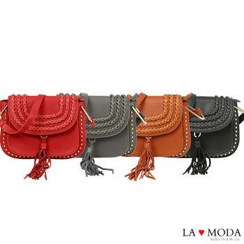 La Moda 經典百搭元素手做編織真皮流蘇個性鉚釘側背斜背馬鞍包 (共4色)