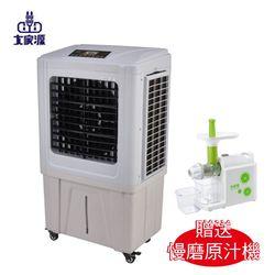 大家源商業用負離子水冷扇60公升TCY-8910