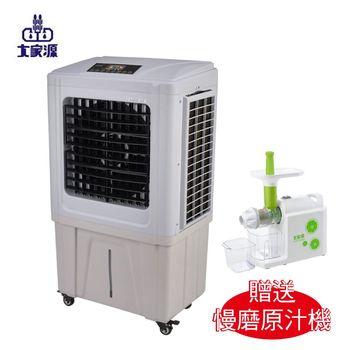 【大家源】商業用負離子水冷扇60公升 TCY-8910