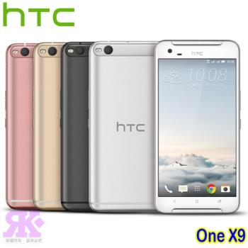 HTC One X9 dual sim 32G/3G 5.5吋光學防手震雙卡機 -送專用馬卡龍皮套+多國專利抗藍光鋼化玻璃保貼+手機/平板支架+韓版可愛收納包+彩色傳輸線
