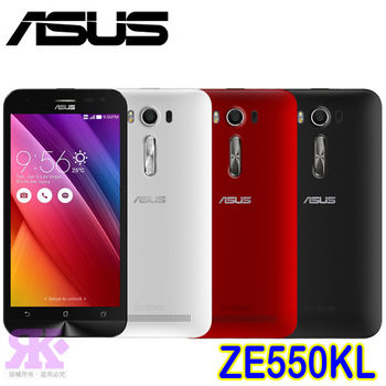 ASUS ZenFone 2 Laser 16G/2G 八核5.5吋雙卡智慧機 ZE550KL -送專用馬卡龍皮套+9H鋼化玻璃保貼+手機/平板支架+奈米噴劑
