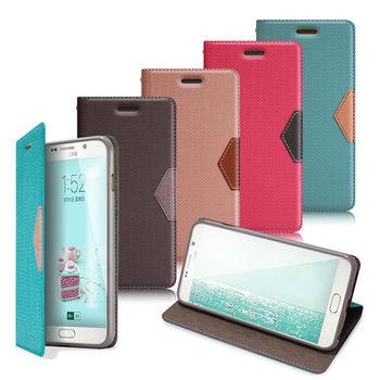 GENTEN Samsung NOTE5 簡約守護磁力皮套