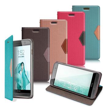 GENTEN HTC One M9+ / M9 Plus 簡約守護磁力皮套