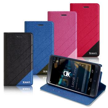 X_ mart ASUS ZenFone 3 ZE520KL 5.2吋 完美拼色磁扣側翻皮套