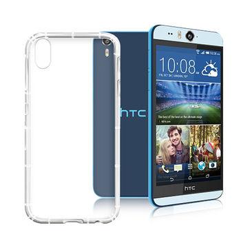 X mart HTC Desire 830 強化防摔抗震空壓手機殼