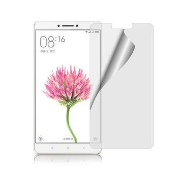 魔力 Xiaomi 小米Max 6.44吋 霧面防眩螢幕保護貼