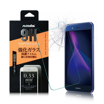 NISDA Sharp AQUOS P1 鋼化 9H 0.33mm玻璃螢幕貼