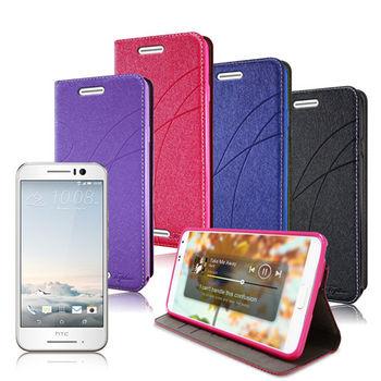 Topbao HTC One S9 5吋 典藏星光隱扣側翻皮套
