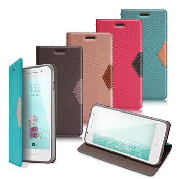 GENTEN HTC A9 簡約守護磁力皮套