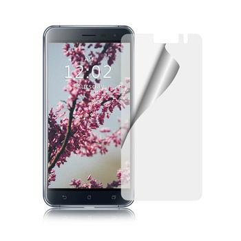 魔力 ASUS ZenFone 3 ZE520KL 5.2吋 霧面防眩螢幕保護貼
