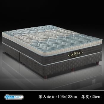 AMA【柏妮思-4】強硬式比利時乳膠獨立筒床墊-單人加大