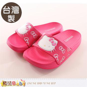 魔法Baby 女童拖鞋 台灣製Hello Kitty正版~sh9865