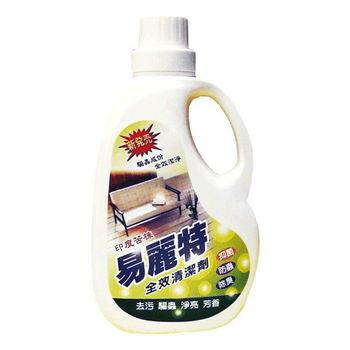 【易麗特】印度苦楝防蟲抗菌全效清潔劑(1瓶+1包)-贈驅蟲貼片(12片/包)×1包