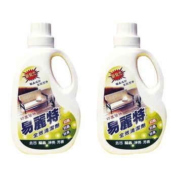 【易麗特】印度苦楝防蟲抗菌全效清潔劑(2瓶+6包)-贈驅蟲貼片(12片/包)×3包