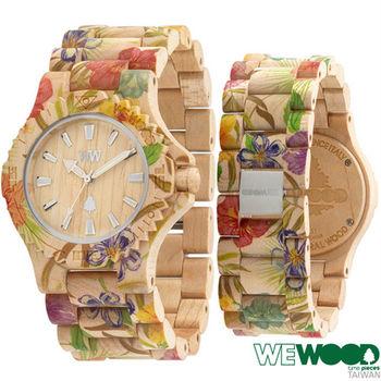 義大利時尚木頭腕錶 Date Flower Beige
