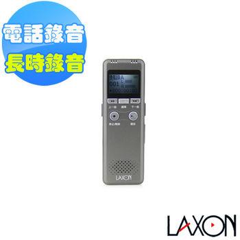 LAXON 數位智能錄音筆 DVR-A1000 16GB