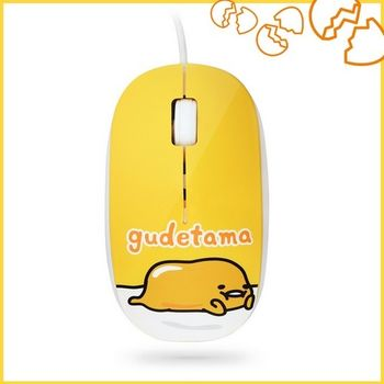 gudetama 蛋黃哥 有線滑鼠 (GU-L01)